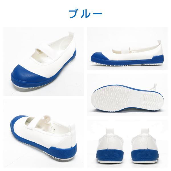 上履き 上靴 バイオアルファ ムーンスター moonstar BIOALPHAS 室内履き うわぐつ うわばき 14.0〜22.0cmサイズ gallerymc 05
