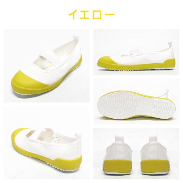 上履き 上靴 バイオアルファ ムーンスター 小学校 室内履き うわぐつ うわばき 22.5〜27cmサイズ|gallerymc|06