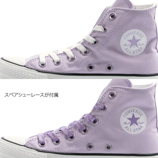 コンバース CONVERSE オールスター パステルズ ハイカット ALL STAR PASTELS HI レディース スニーカー シューズ 靴 パステルカラー