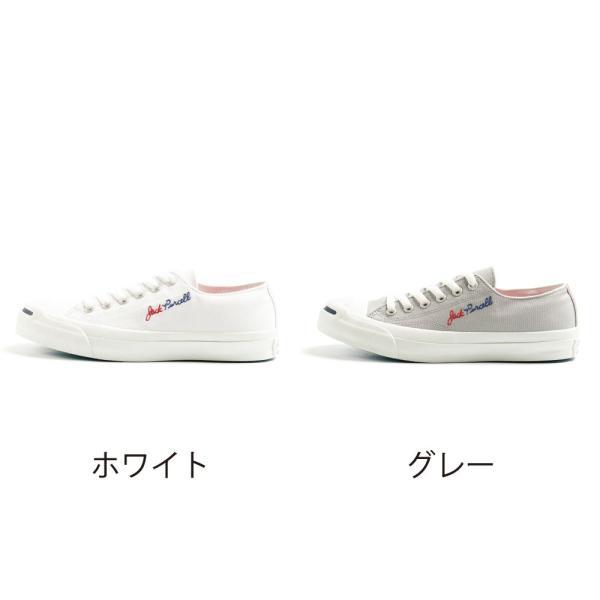 コンバース ジャックパーセル ロゴステッチ RH メンズ レディース ユニセックス ローカット OX スニーカー シューズ 靴 ホワイト グレー|gallerymc|02