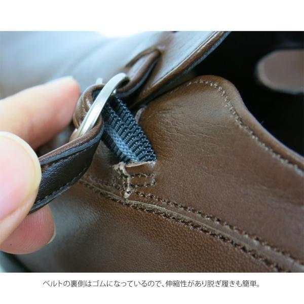 パンプス 走れるパンプス 痛くない 歩きやすい 靴 スリッポン カグラ KAGURA コンフォート レディース ウエッジソール ウェッジソール
