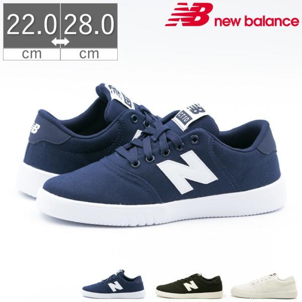 ニューバランス NewBalance CT10 レディース メンズ ユニセックス スニーカー シューズ 靴 軽量 28cm 29cm 30cm 大きいサイズ コートシューズ|gallerymc