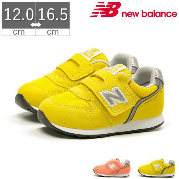 ニューバランス NewBalance ベビー キッズ スニーカー 996 IZ996 シューズ 靴 マジックテープ ファーストシューズ ベルクロ newbalanceの画像