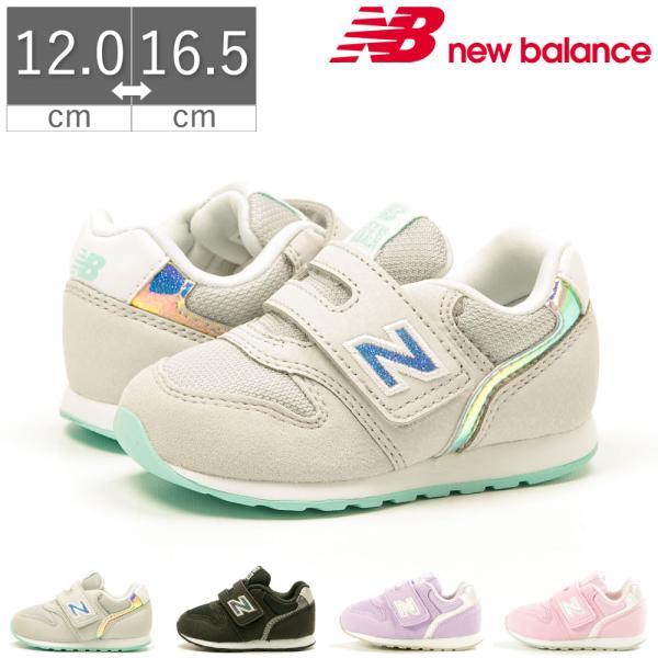 ニューバランス newbalance IZ996 ベビー キッズ スニーカー シューズ 靴 マジックテープ マルチカラー 男の子 女の子