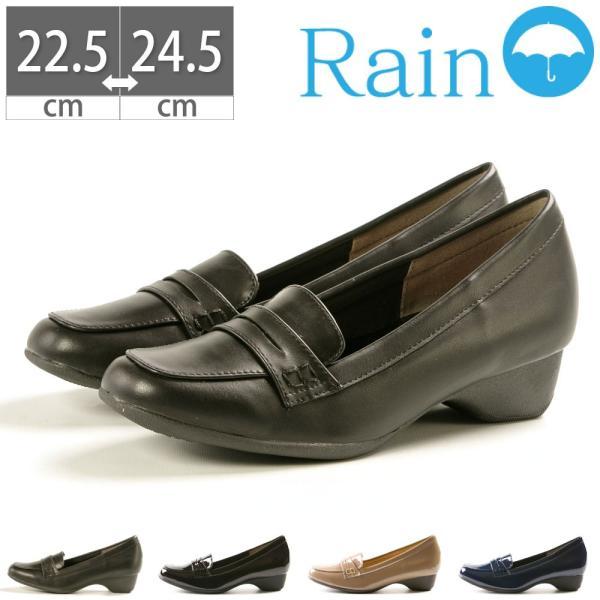防水パンプスレディース雨靴レインシューズRECONTI22.52323.52424.5雨の日レインパンプス