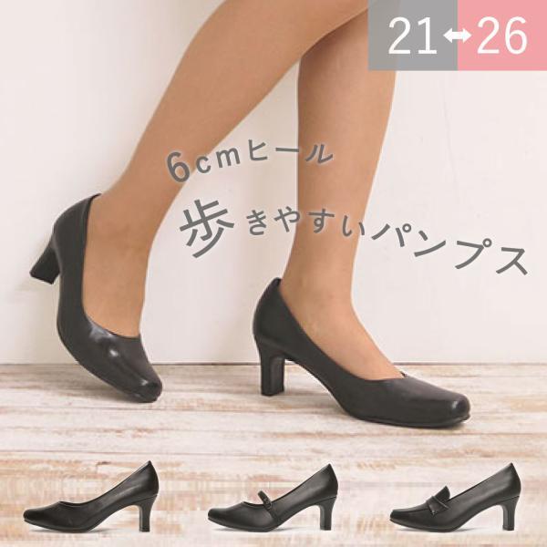 走れる パンプス 痛くない 歩きやすい 靴 レディース 大きいサイズ 小さいサイズ 低反発 リクルート 黒3E オフィス ブラックフォーマル ストラップ|gallerymc