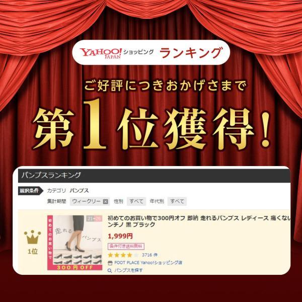 走れる パンプス 痛くない 歩きやすい 靴 レディース 大きいサイズ 小さいサイズ 低反発 リクルート 黒3E オフィス ブラックフォーマル ストラップ|gallerymc|02