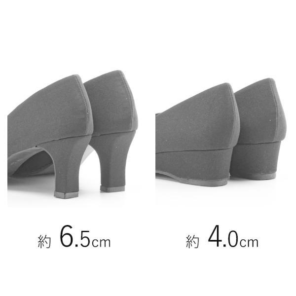 走れる パンプス 痛くない 歩きやすい 靴 レディース 大きいサイズ 小さいサイズ 低反発 リクルート 黒3E オフィス ブラックフォーマル ストラップ|gallerymc|12