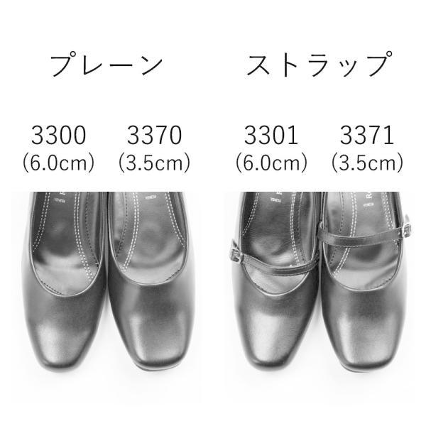 走れる パンプス 痛くない 歩きやすい 靴 レディース 大きいサイズ 小さいサイズ 低反発 リクルート 黒3E オフィス ブラックフォーマル ストラップ|gallerymc|13