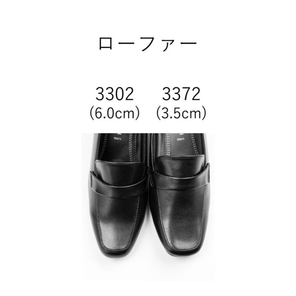 走れる パンプス 痛くない 歩きやすい 靴 レディース 大きいサイズ 小さいサイズ 低反発 リクルート 黒3E オフィス ブラックフォーマル ストラップ|gallerymc|14