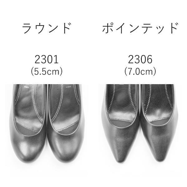 走れる パンプス 痛くない 歩きやすい 靴 レディース 大きいサイズ 小さいサイズ 低反発 リクルート 黒3E オフィス ブラックフォーマル ストラップ|gallerymc|15