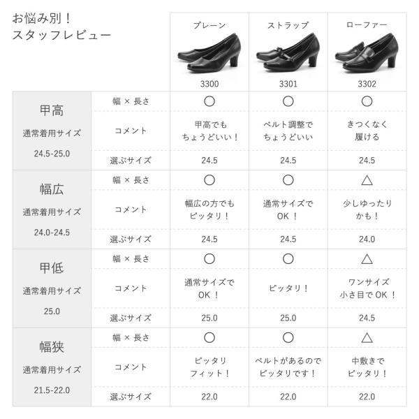 パンプス 走れるパンプス 痛くない 歩きやすい 靴 レディース痛くない 大きいサイズ 小さいサイズ 2層低反発 黒3E オフィス リクルート ブラックフォーマル|gallerymc|17