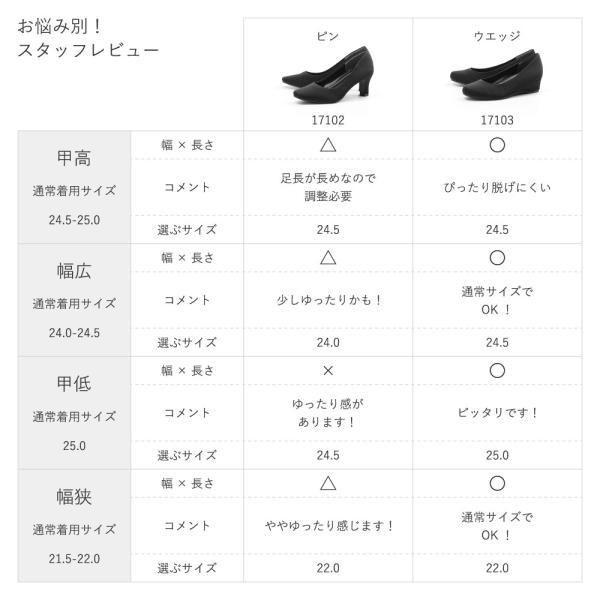 走れる パンプス 痛くない 歩きやすい 靴 レディース 大きいサイズ 小さいサイズ 低反発 リクルート 黒3E オフィス ブラックフォーマル ストラップ|gallerymc|20