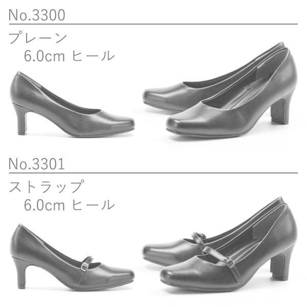 走れる パンプス 痛くない 歩きやすい 靴 レディース 大きいサイズ 小さいサイズ 低反発 リクルート 黒3E オフィス ブラックフォーマル ストラップ|gallerymc|03