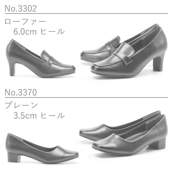 パンプス 走れるパンプス 痛くない 歩きやすい 靴 レディース痛くない 大きいサイズ 小さいサイズ 2層低反発 黒3E オフィス リクルート ブラックフォーマル|gallerymc|04
