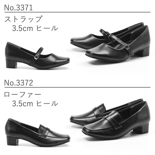走れる パンプス 痛くない 歩きやすい 靴 レディース 大きいサイズ 小さいサイズ 低反発 リクルート 黒3E オフィス ブラックフォーマル ストラップ|gallerymc|05