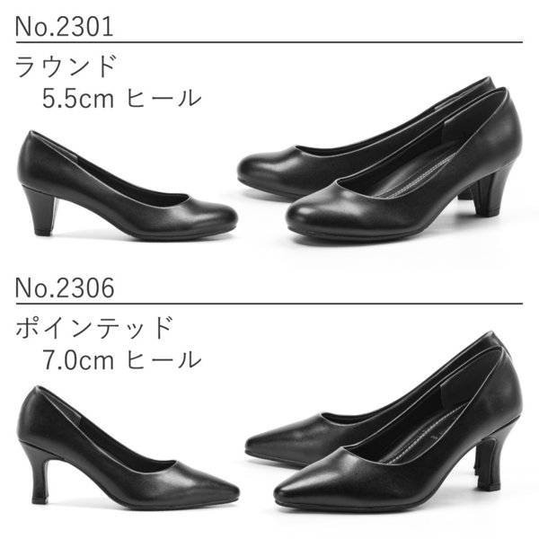 走れる パンプス 痛くない 歩きやすい 靴 レディース 大きいサイズ 小さいサイズ 低反発 リクルート 黒3E オフィス ブラックフォーマル ストラップ|gallerymc|06