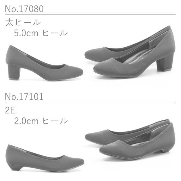 走れる パンプス 痛くない 歩きやすい 靴 レディース 大きいサイズ 小さいサイズ 低反発 リクルート 黒3E オフィス ブラックフォーマル ストラップ|gallerymc|07