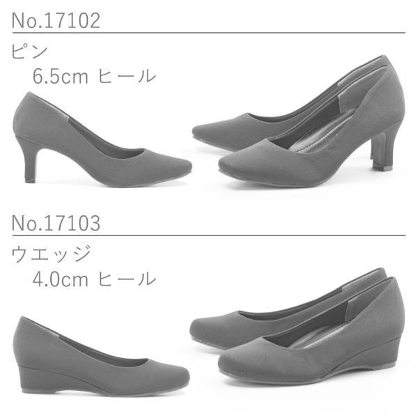 走れる パンプス 痛くない 歩きやすい 靴 レディース 大きいサイズ 小さいサイズ 低反発 リクルート 黒3E オフィス ブラックフォーマル ストラップ|gallerymc|08