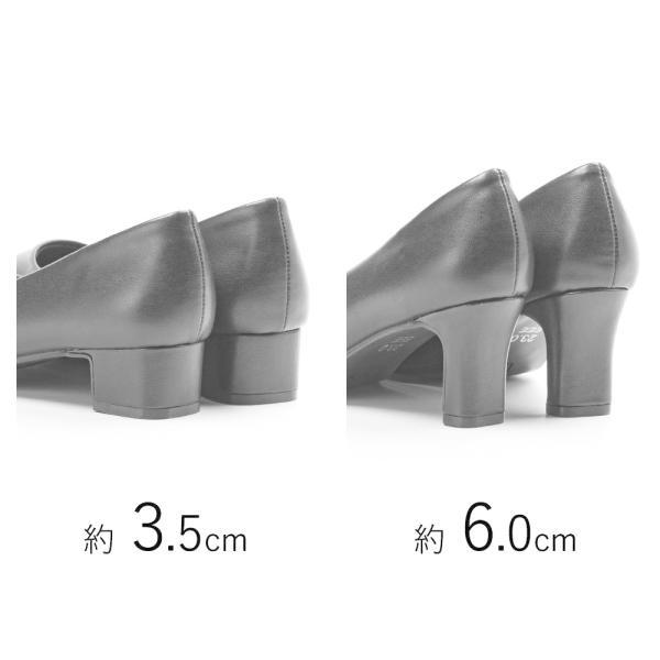 走れる パンプス 痛くない 歩きやすい 靴 レディース 大きいサイズ 小さいサイズ 低反発 リクルート 黒3E オフィス ブラックフォーマル ストラップ|gallerymc|09