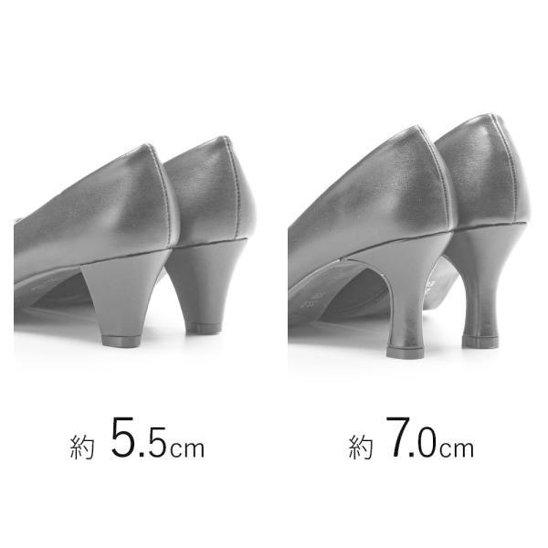 パンプス 走れるパンプス 痛くない 歩きやすい 靴 レディース痛くない 大きいサイズ 小さいサイズ 2層低反発 黒3E オフィス リクルート ブラックフォーマル|gallerymc|10