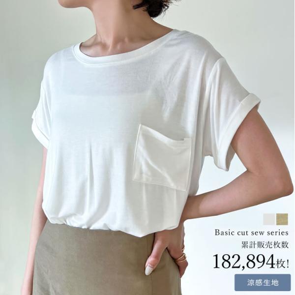 ロールアップポケットTシャツ
