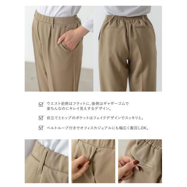 テーパードパンツ レディース タックパンツ カラーパンツ オフィス 通勤 オフィスカジュアル 洗濯できる メール便送料無料 代引不可|galstar|13