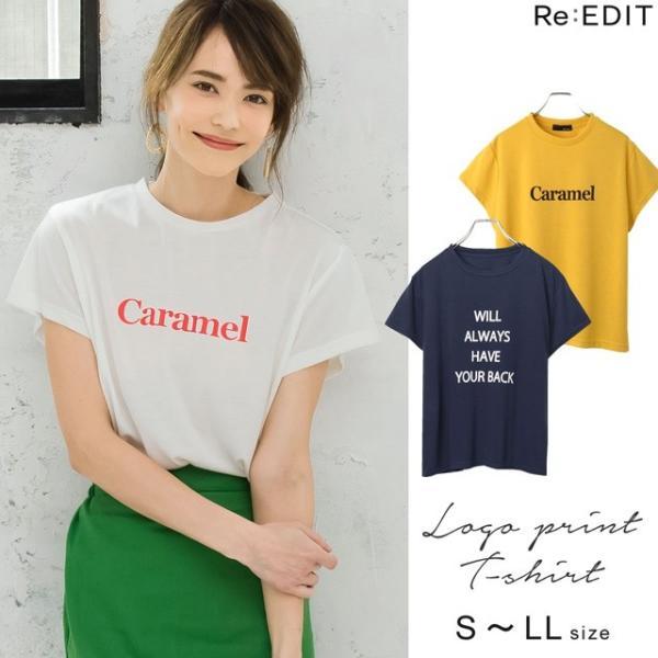 選べる2TYPEロゴプリントTシャツ