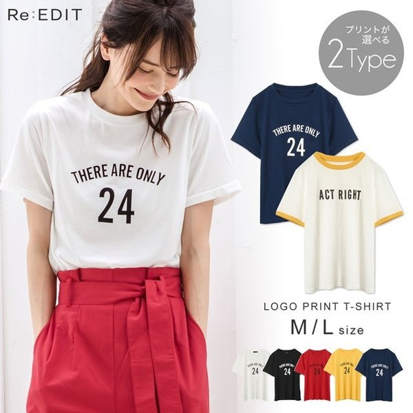 選べる2TYPEスポーティーロゴTシャツ