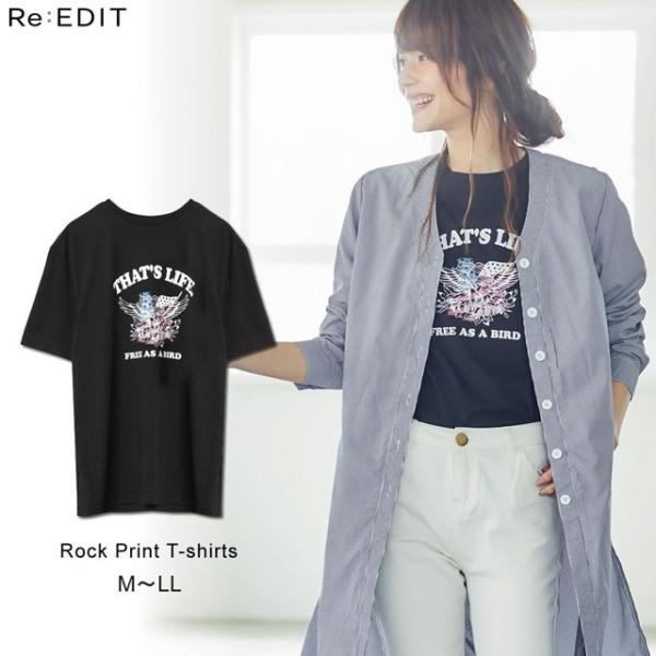 ロックデザイン半袖Tシャツ
