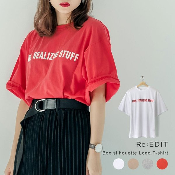 ユーズド風オーバーサイズコットンロゴTシャツ
