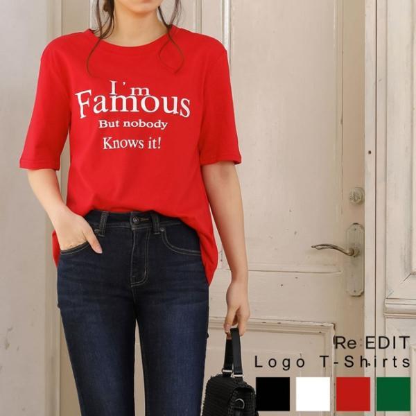 メッセージプリントボックスTシャツ