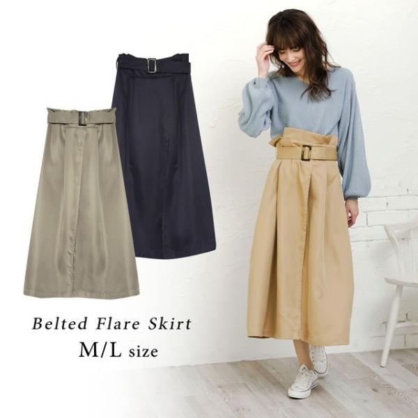 トレンチ風ベルテッドフレアスカート
