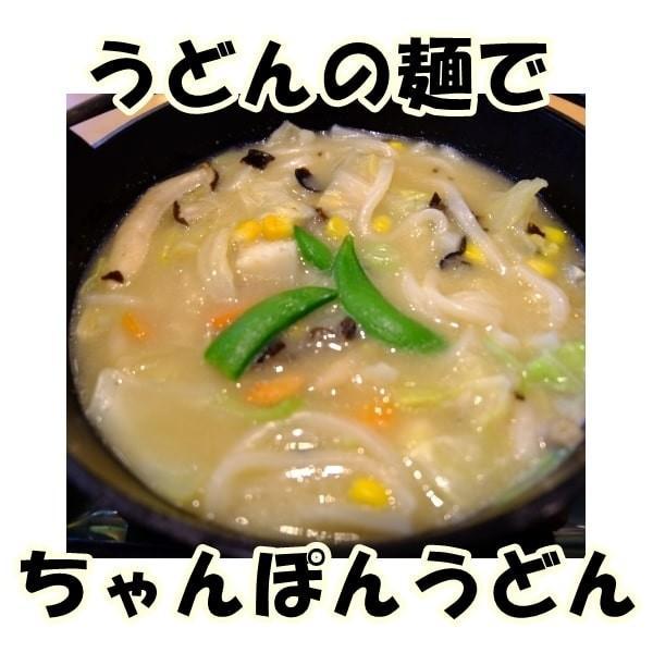 ちゃんぽんスープ 20食セット|gamadasu|05