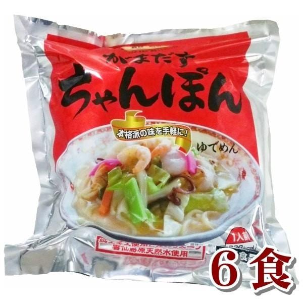 長崎ちゃんぽん (具材入) 600g 6食 プレミアムクーポン付 たっぷり具材 お水がいらない 100% 生スープ 低カロリー 冷凍食品