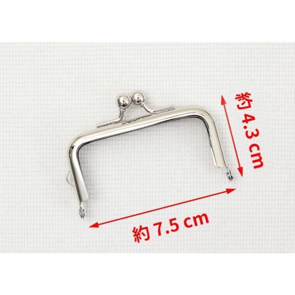 3222 がま口 口金 7.5cm×4.3cm シルバー 片カン付き 角型 差し込みタイプ(メール便1通毎に15個まで同梱可)|gamagutinoyumemall