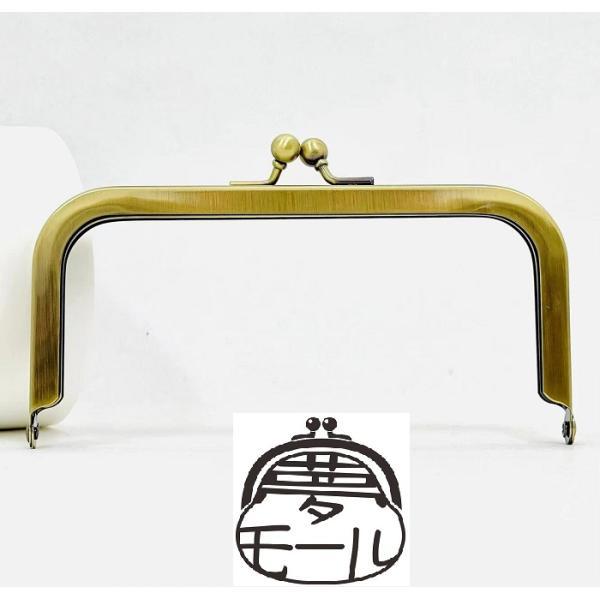2354 がま口 口金 15cm シルバー 角型 横カン付き 装飾フレーム 縫い付けタイプ|gamagutinoyumemall