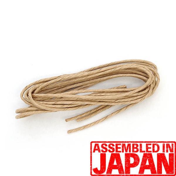 5661【全2色】日本製 紙ひも 2.5mm前後 1m×5本セット 白/茶(メール便1通毎に8個まで同梱可) gamagutinoyumemall