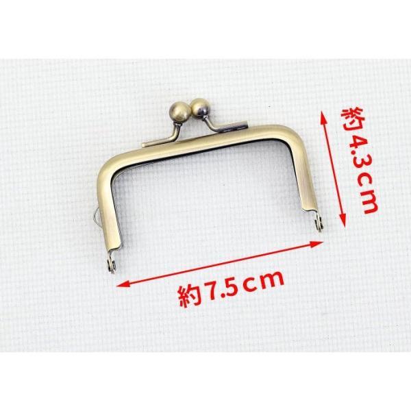 3331 がま口口金 7.5cm×4.3cm 片カン付き アンティークゴールド 角型 差し込みタイプ 手芸 パーツ|gamagutinoyumemall|02