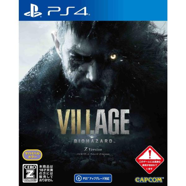 発売日前日出荷 (初回封入特典付)PS4BIOHAZARDVILLAGEZVersion通常版バイオハザード(5月8日発売)0