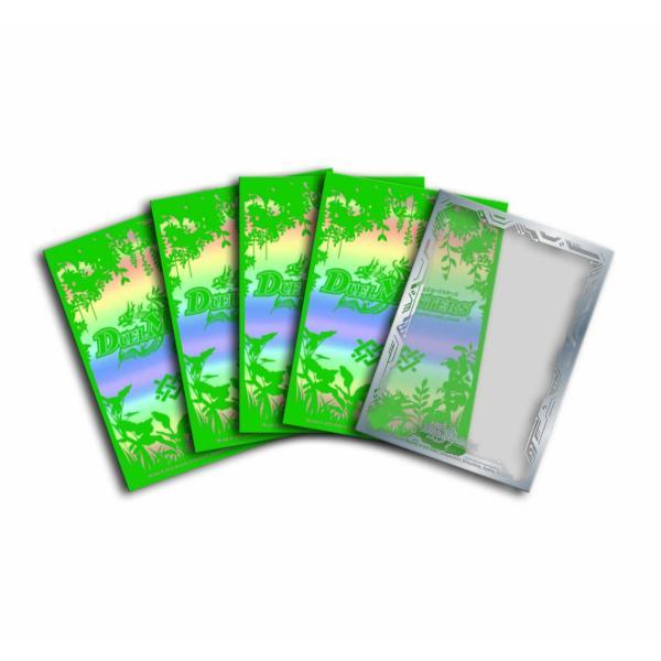 デュエル・マスターズTCG カードプロテクト 自然文明