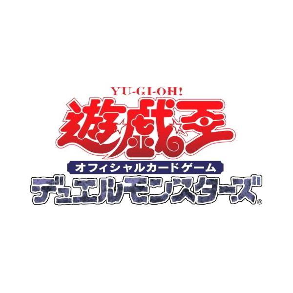 遊戯王 デュエルモンスターズ WORLD PREMIERE PACK 2021 [BOX]