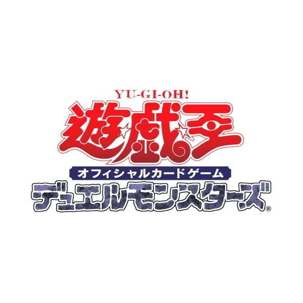 遊戯王 デュエルモンスターズ ストラクチャーデッキ ALBA STRIKE