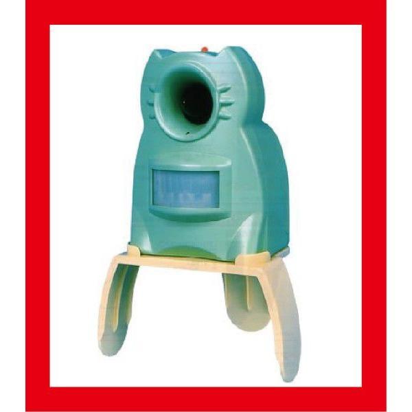 【新品】(税込価格)ユタカメイク GDX‐M ガーデンバリア (ミニ)◆取り寄せ商品◆当店からの発送は2〜3営業日後