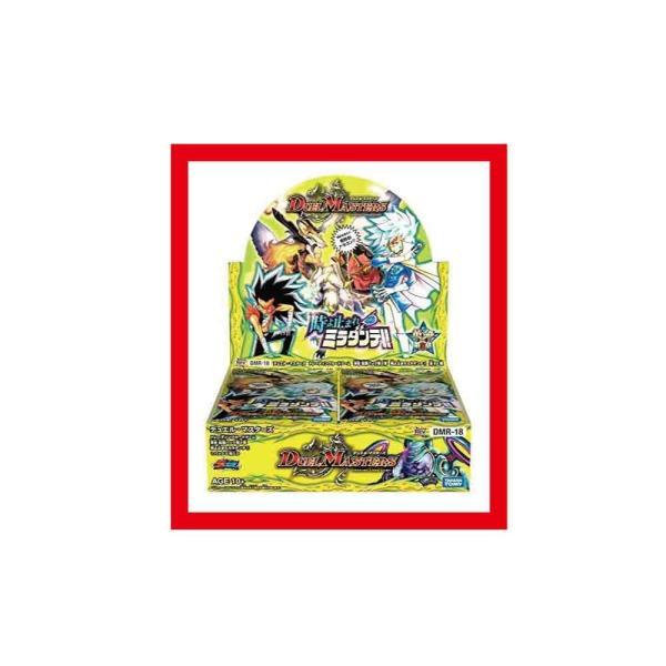 デュエル・マスターズTCG 革命 拡張パック第2章 時よ止まれミラダンテ!! DMR-18 [BOX]