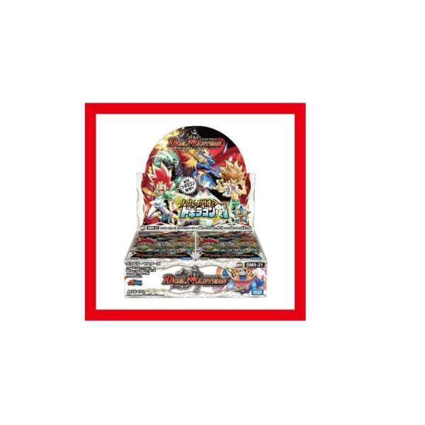 デュエル・マスターズTCG 革命ファイナル 拡張パック第1章 ハムカツ団とドギラゴン剣 DMR-21 [BOX]