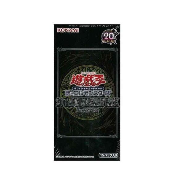 遊戯王 デュエルモンスターズ 20th ANNIVERSARY PACK 1st WAVE [BOX]