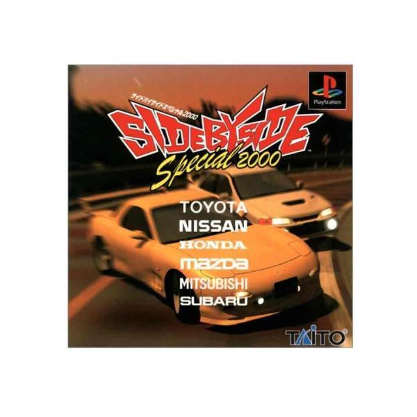 サイド バイ サイド スペシャル 2000 [PS]の画像