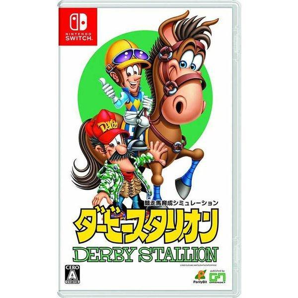 ネコポス 新品NintendoSwitchダービースタリオンダビスタ(12月3日発売)