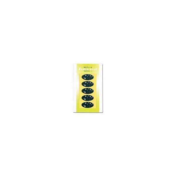 【電磁波中和シート】Eセラシール[5枚入り1シート]【電磁波対策 電磁波予防 携帯電話 電子レンジ ドライヤー パソコン】